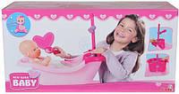 Интерактивный игровой набор Ванна для новорожденных младенцев 30-43 см Беби Борн с душем Baby Born Simba Симба