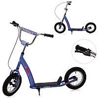 Самокат для детей и взрослыхScooter с ручным тормозом (СИНЕ-СЕРЫЙ) арт. 2-047-G
