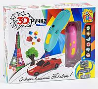 Ручка 3D для детского творчества FUN GAME (РОЗОВАЯ) арт. 7424