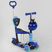 Самокат - беговел 5в1 для детей от 1 до 5 лет с родительской ручкой, светящиеся колеса, Best Scooter арт. 16659