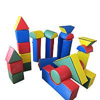 Мягкий игровой Модульный Конструктор Блок-3 для детей, 24 геометрических фигур для дома, игровых центров, школ