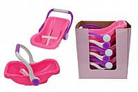 Многофункциональное Детское Игровое Авто-Кресло переноска для пупса Baby Born розовое 43 см SIMBA Симба