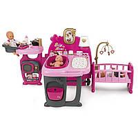 Большой Детский Игровой Центр для девочек 15 аксессуаров для пупса до 42 см Smoby Baby Nurse Смоби 149x71x71см