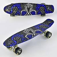 Скейт (пенни борд) Penny board со светящимися колесами АБСТРАКЦИЯ арт. 6510/99160