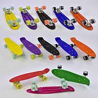 Детский Скейт (пенни борд) Penny board со светящимися колесами, 55х14.5 см, до 70 кг, ОРАНЖЕВЫЙ арт. 76761