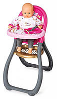 Детский Игровой Складной Стульчик для кормления пупса до 42см розовый со съемным чехлом Baby Nurse Smoby Смоби