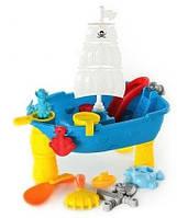 Дитячий Ігровий Столик-пісочниця Піратський корабель для піску і води з аксесуарами 45х30х53 см, арт. 939В