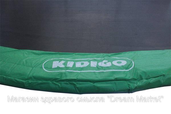 Аксессуар Спортивно-Игровой - Мягкое Защитное Покрытие из вспененного материала для пружин для батутов D=366
