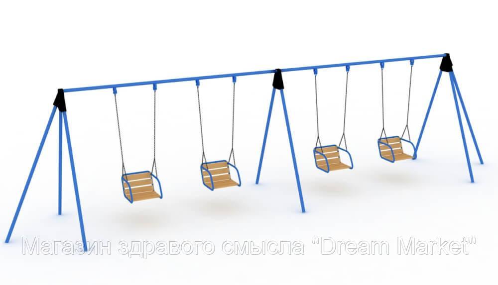 Детская игровая четырехместная Качель Океан для использования на открытых площадках до 80 кг 780х190х240 см