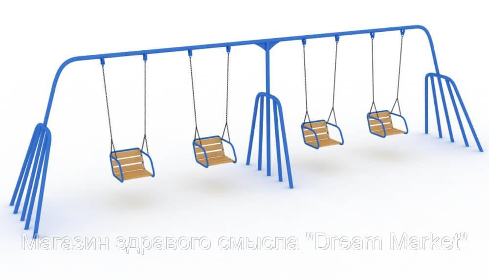 Детская игровая четырехместная Качель Осьминог для использования на открытых площадках до 80 кг 680х140х240 см