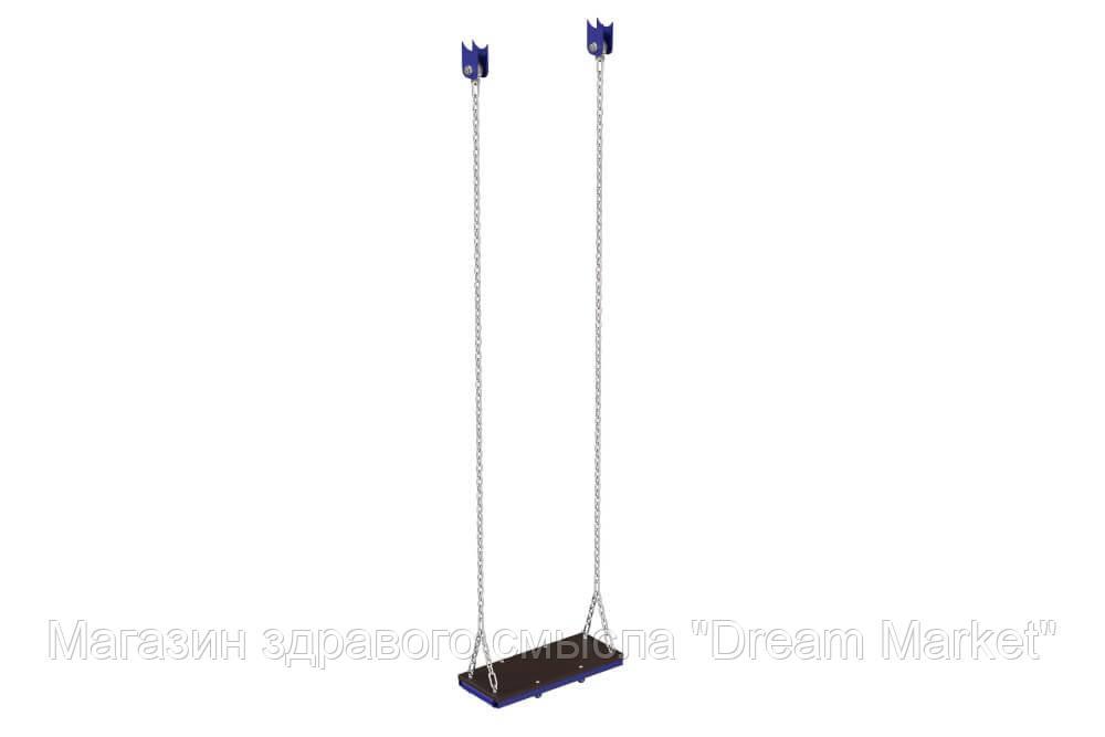 Конструктивный спортивно-игровой Элемент для Качелей - Сидушка ADULT без спинки на гибкой цепи, 44х20х2 см