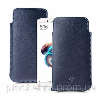 Футляр Stenk Elegance для Xiaomi Redmi Note 5 Pro Синий