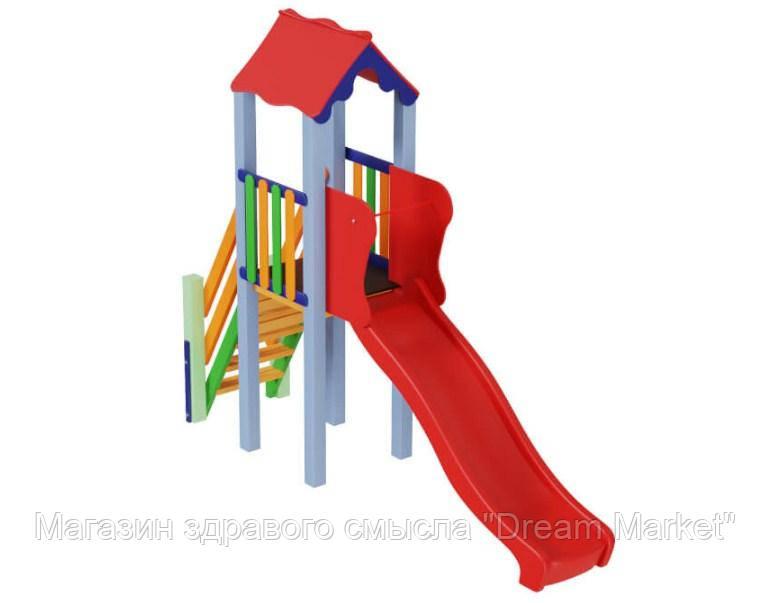 Спортивно-игровой уличный комплекс для детской площадки с одной пластиковой горкой и домом Мини 331х90х295 см