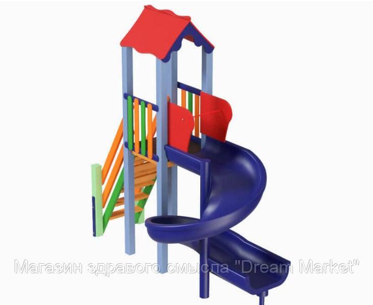 Спортивно-игровой уличный комплекс для детской площадки с одной пластиковой горкой спиралью Мини 331х90х295 см