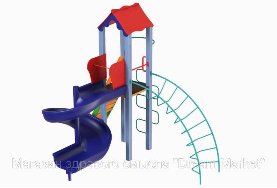 Спортивно-игровой уличный комплекс для детской площадки с пластиковой горкой спираль Петушок 647х155х345 см