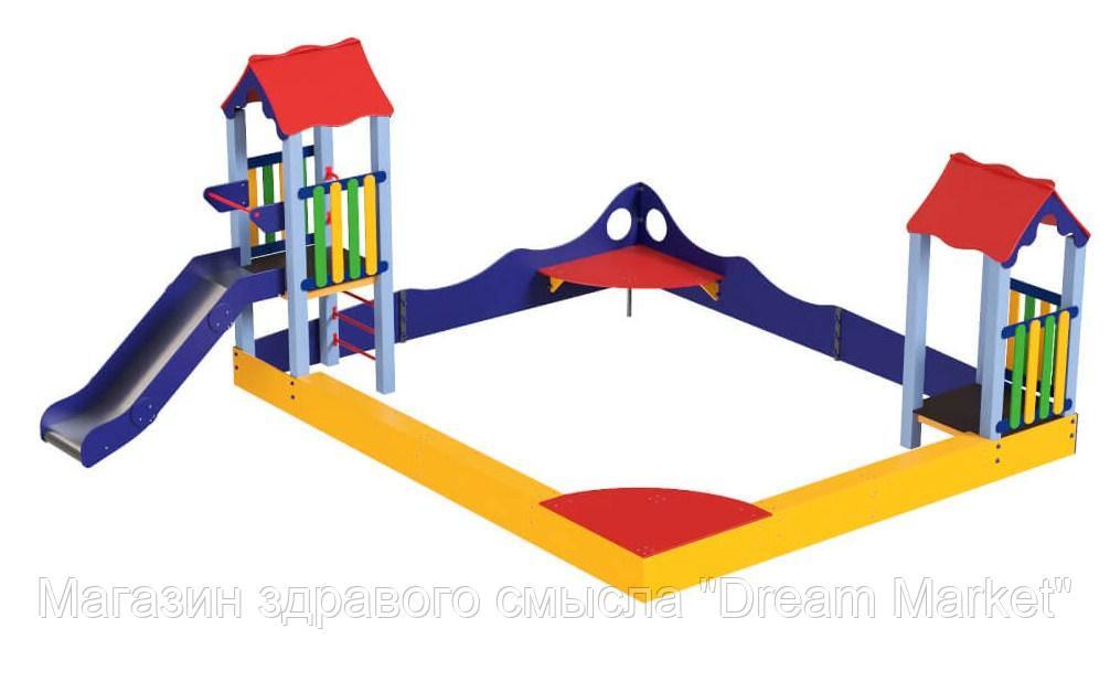 Большая Игровая Спортивная Площадка Песочница Клуб веселья для детей от 6 до 12 лет, до 80 кг, 450х370х210 см