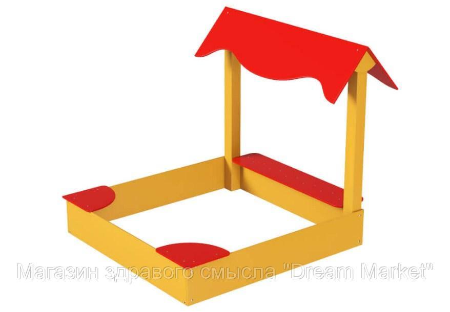 Игровая Открытая Влагостойкая Песочница Приключение для детей от 6 до 12 лет до 80 кг для улицы 170х160х160 см