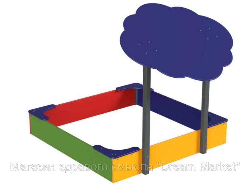 Защитный Элемент Навес Тучка для детской песочницы или площадки с двумя металлическими опорами 150х150х125 см