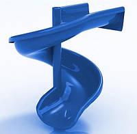 Горка-спуск для детской площадки от 6 до 12 лет до 80 кг влагостойкая стеклопластиковая Спираль 300х70х150 см, фото 1