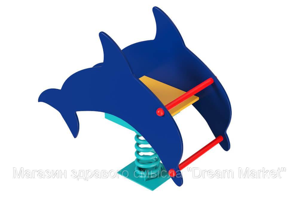 """Спортивно-ігрова Качалка на пружині """"Дельфін"""" для дітей від 3 років для вуличних дитячих майданчиків 100х43х90 см"""