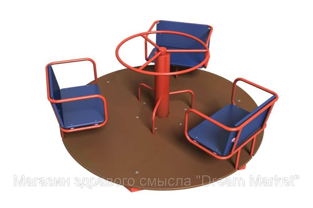Спортивно-игровая Карусель Покрути Ка со штурвалом на три места для детской площадки, водостойкая 160х68 см