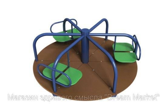 Детская спортивно-игровая Карусель Три Лепестка на 6 сидячих мест для детской площадки, водостойкая 160х68 см