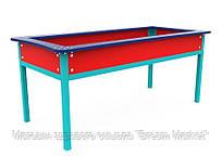 Детский Игровой стол-открытая влагостойкая песочница для детей с ограниченными возможностями Мечта 170х80х73см