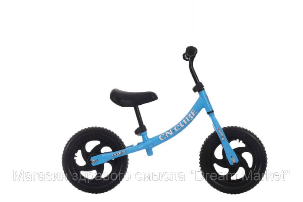 Легкий маневренный двухколесный беговел с подножкой для детей до 30 кг для улицы LX W синий 86х40х50 см