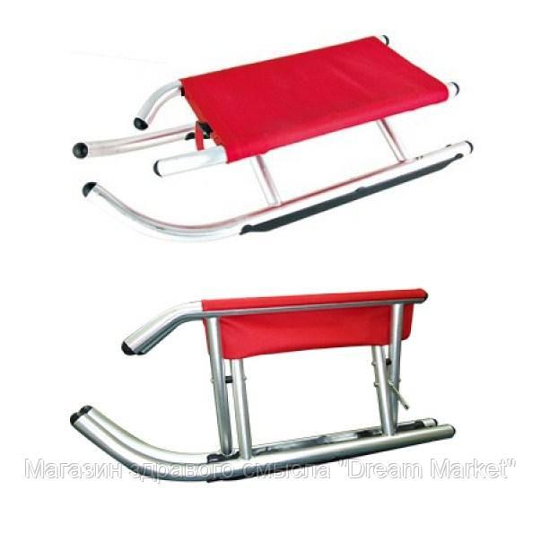 Складывающиеся алюминиевые санки с непромокаемым тканевым сидением для детей от 3-х лет до 80 кг 89х30/37х22см