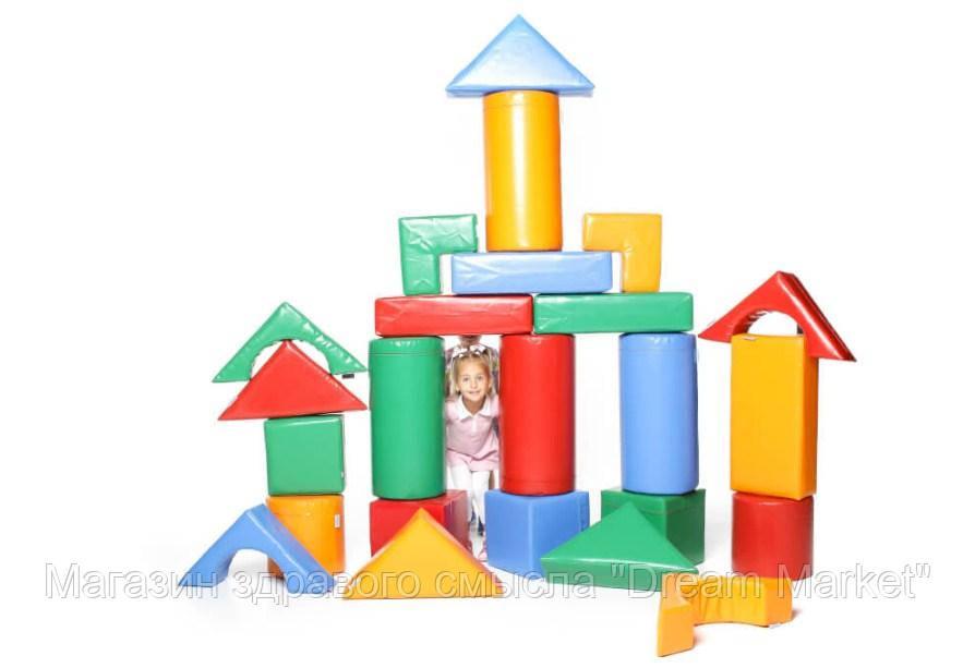Детский Напольный конструктор Строитель-5, 27 геометрических мягких модулей для дома, игровых центров, школ