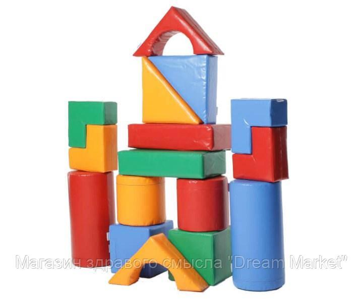 Детский Напольный Конструктор Строитель-7 из 16 геометрических мягких модулей для дома, игровых центров, школ