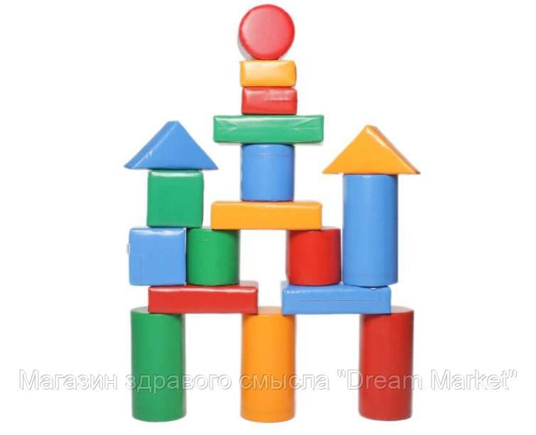 Детский мягкий Напольный Конструктор Строитель-4 Мини, 18 геометрических фигур для дома, игровых центров, школ