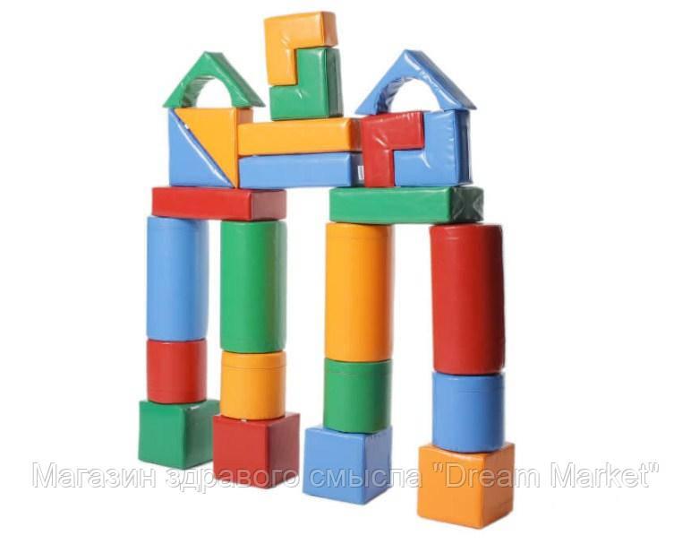 Детский Мягкий Напольный Конструктор Строитель-3 Мини 24 геометрических модуля для дома, игровых центров, школ