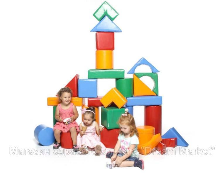 Мягкий детский Напольный  Конструктор Строитель-5 Мини, 27 геометрических фигур для дома, игровых центров,