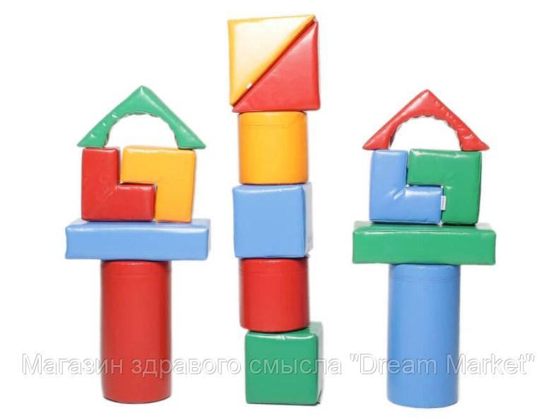 Детский Напольный Конструктор Строитель-7 Мини, 16 мягких геометрических фигур для дома, игровых центров, школ