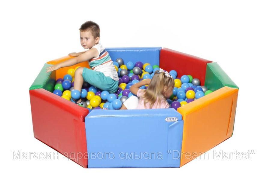 Мягкий развивающий игровой модульный сухой бассейн разборный для дома и улицы без шариков Восьмигранник 150 см
