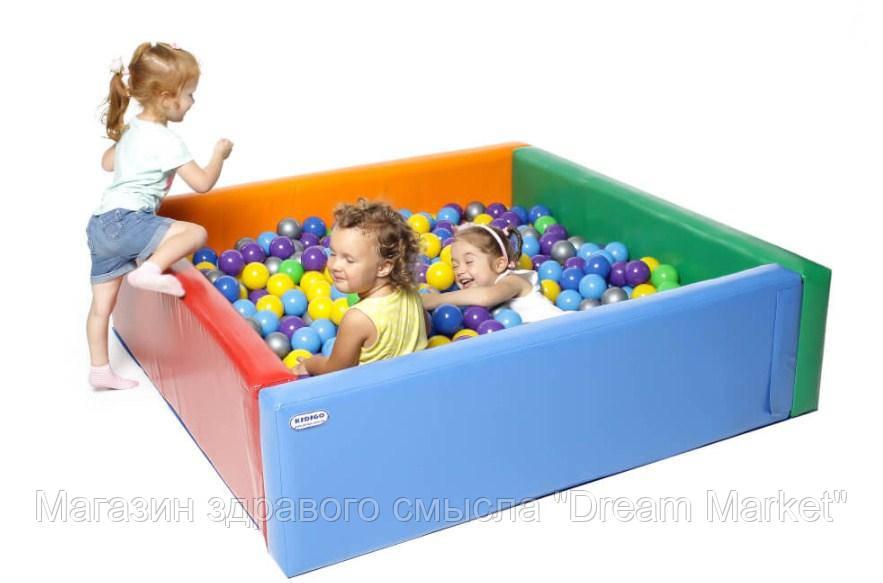 Мягкий развивающий игровой модульный сухой бассейн разборный для дома и улицы без шариков Квадрат 150 см