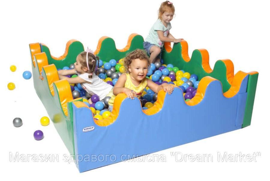 Мягкий детский развивающий игровой модульный сухой бассейн разборный для дома и улицы без шариков Море 1,5 м