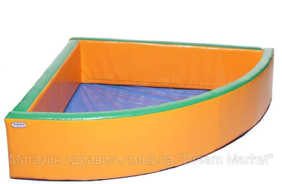 Мягкий развивающий детский игровой модульный сухой бассейн разборный для дома и улицы без шариков Угол 180 см