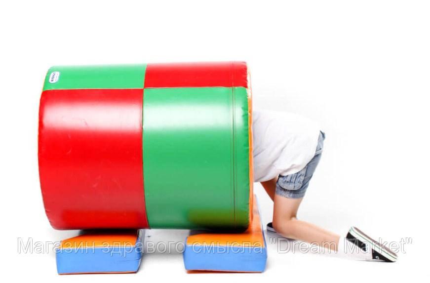 Детский Спортивно-игровой модуль-тренажер Тоннель, 3 мягких элемента, для дома, игровых комнат 70х70х70 см