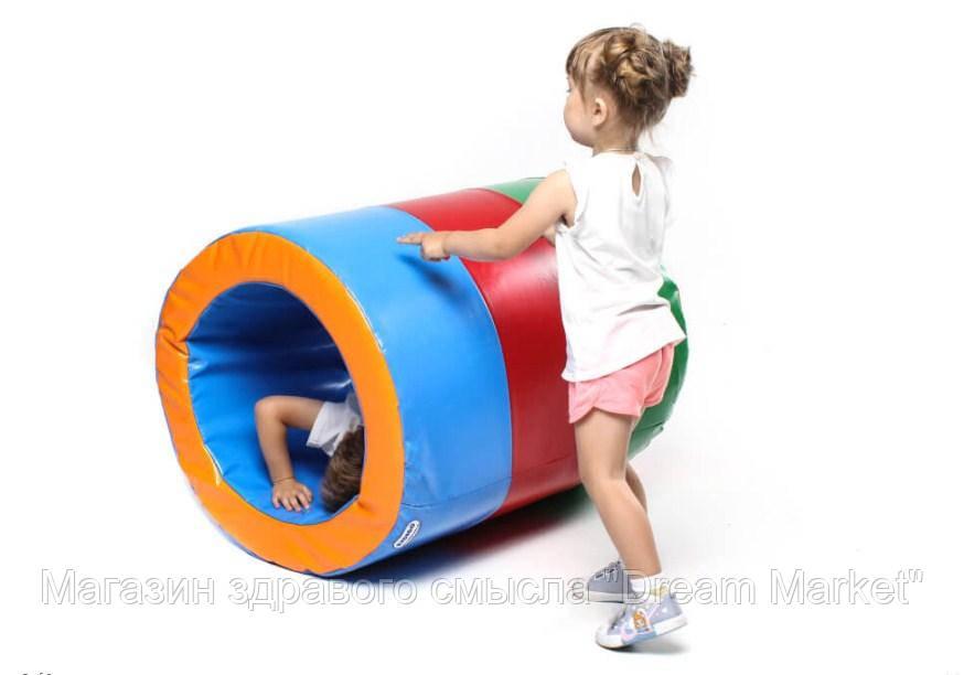 Мягкий детский Спортивно-игровой Модуль-тренажер труба Перекатиполе для дома, игровых центров 90х70х70 см