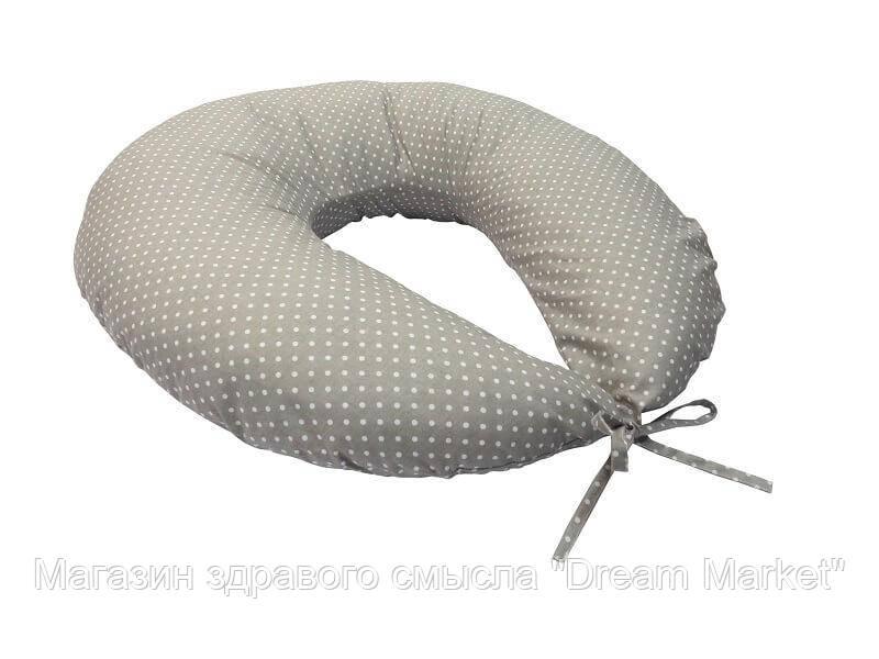 Гипоаллергенная подушка с наволочкой из хлопка для кормления новорожденных U образная Горошек 80х69х19 см