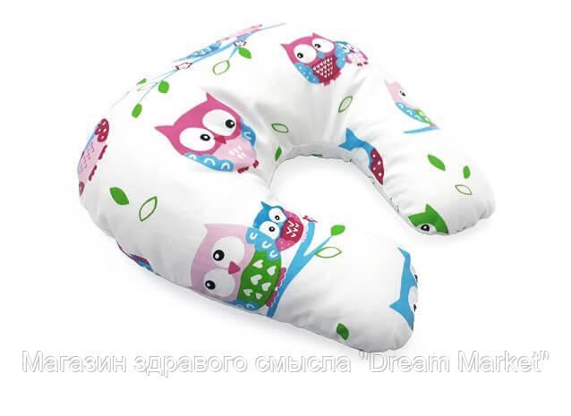 Гипоаллергенная дорожная подушка для шеи и головы в путешествия на машине, самолете и поезде Сова 30х30х12 см
