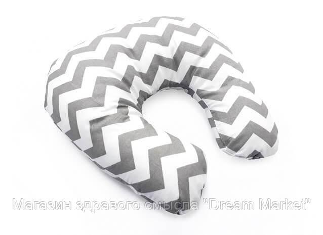 Гипоаллергенная дорожная подушка для шеи и головы в путешествия на машине,самолете и поезде Зигзак 30х30х12 см