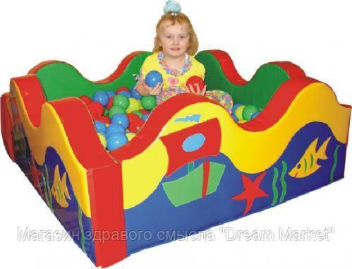 Мягкий игровой модульный сухой бассейн разборный для дома и улицы без шариков с аппликацией Волна 120х120х60см