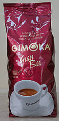 Кофе в зернах Gimoka Gran Bar 1 кг (ОПТ от 6 кг). Оригинал.