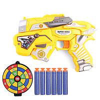 Детский Игровой Бластер Супергерой: Космические войны с мишенью и мягкими пулями - Space Quick Battle Blaster, фото 1