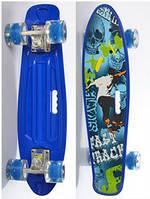 Детский Скейт (пенни борд) Penny board со светящимися колесами, 55х14.5 см, до 70 кг СИНИЙ арт. 0749-6