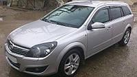 Дефлекторы окон (ветровики) Opel Astra H caravan 2004-2009, Cobra Tuning - VL, O10604