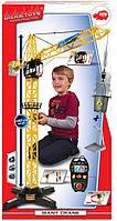 Детская Игрушка Машинка Для мальчиков Кран башенный с пультом управления поворотный 100 см Dickie Toys